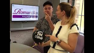 """Эфир на радио """"Романтика"""" с Марией Ширшаковой"""