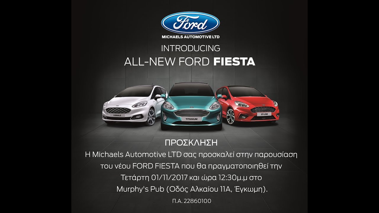 the new ford fiesta 2017 presentation at murphy 39 s pub. Black Bedroom Furniture Sets. Home Design Ideas