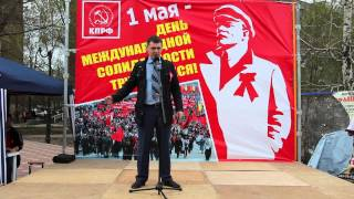1 мая 2015 года. Владимир Брязу