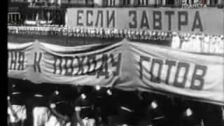 Ист. Хроники: 1939 - Николай Крючков