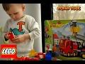 Обзор наборов конструктора Лего Дупло машины и пожарная станция Lego Duplo Set 10593 Fire Station mp3