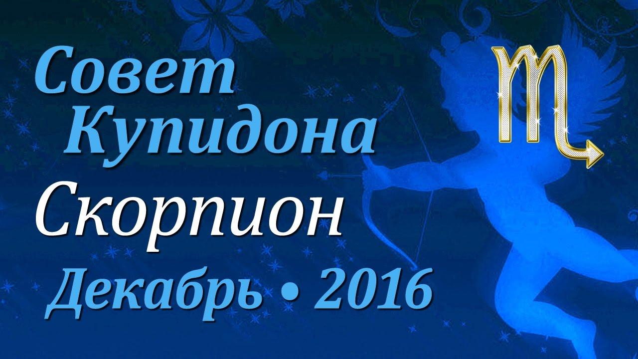 телефоны, март 2016 гороскоп близнецы неё готовят