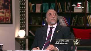 بالفيديو| خالد يوسف عن قانون الجمعيات الأهلية: خطر على الأمن القومي المصري