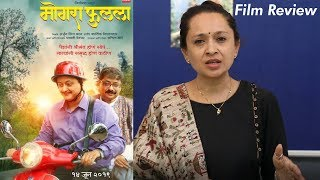 Mogara Fulala Marathi Movie Trailer Review मोगरा फुलला Swwapnil Joshi & Sai Deodhar