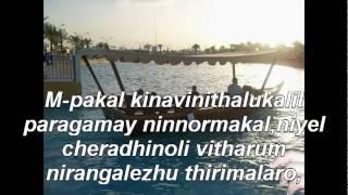 Chembarathi Kammalittu.Karaoke.