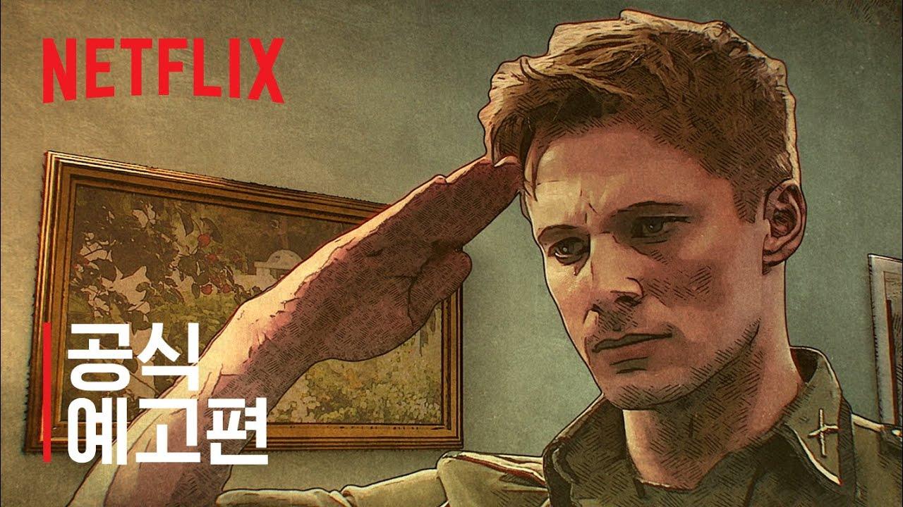 더 리버레이터: 500일의 오디세이 | 공식 예고편 | Netflix