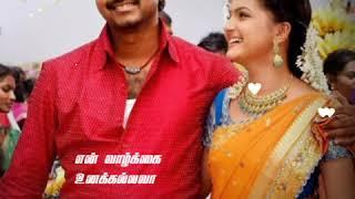 💕 Rathathin rathamae song 💕 WhatsApp status Tamil 💕 Velayudham
