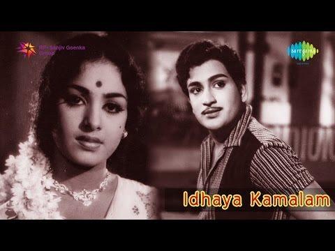 Idhaya Kamalam   Malargal Nanainthana song