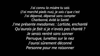 Lartiste -  Ciao Amigo (Lyrics - Audio)