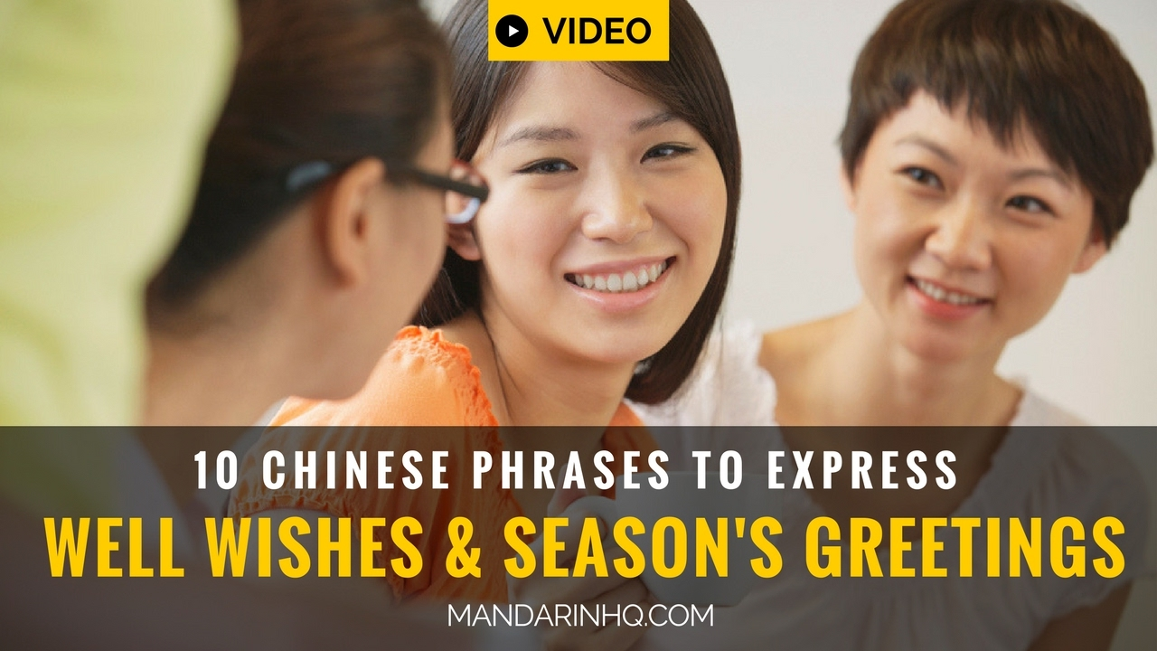 10 Chinese Phrases To Express Well Wishes And Seasons Greetings I