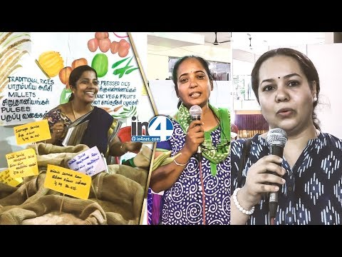 ALL WOMEN ORGANIC MARKET | Chennai | IN4