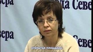 видео роспотребнадзор архангельск