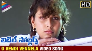 O Vendi Vennela Song | Little Soldiers Movie Songs | Baladitya | Kavya | Heera | Ramesh Arvind | Sri