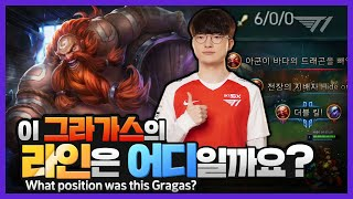 Isn't he jungle? Nah… | Endless roaming Gragas