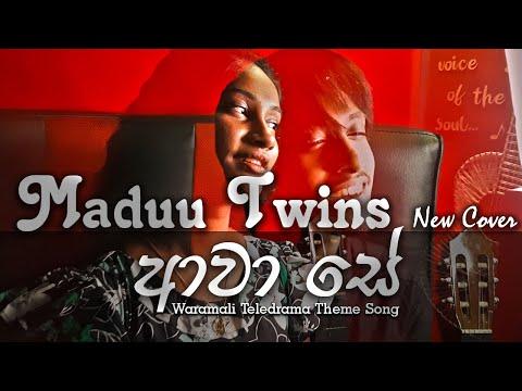 Maduu Ft Maduushi (Twins) New Cover Waramali Teledrama Theme song