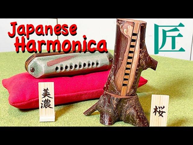 木工&陶磁器のハーモニカを発表