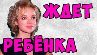 """""""Виталина ждет ребенка"""": сделано громкое заявление!"""