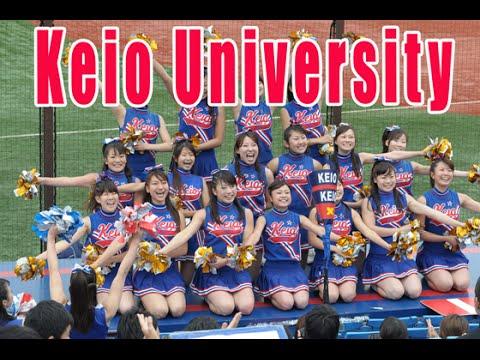 Keio University  the Japanese Ministry of Education