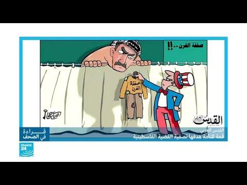 المنامة.. ورشة عمل دون طرفي النزاع  - نشر قبل 4 ساعة