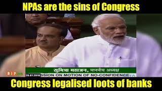 NPAs are the sins of Congress which legalised loots of banks : PM Modi, Lok Sabha