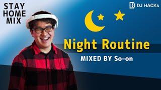 【ナイトルーティン】寝落ちにぴったりのゆったり系DJ MIX