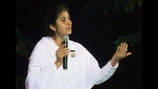 السعادة في نهاية المطاف - الثقة (الجزء 2) - BK شيفانى (Hindi)
