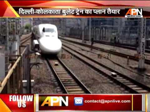 Delhi-Kolkata bullet train plans ready thumbnail