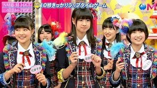 【HD】 HKT48 vs NMB48 ゲームで対決 (2013.12.12-19)