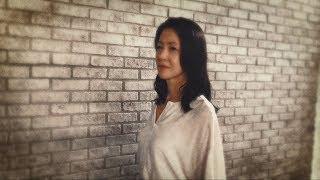 坂本冬美 配信限定シングル「雨の別れ道(ソロバージョン)」 今年の2月に...