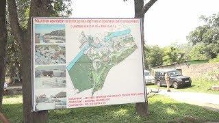 Udhampur: OSD To  Dr Jitendra Inspect Development Work Of River Devika