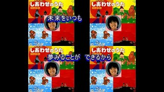 「NHKみんなのうた」として1984年(昭和59年)10月-11月に放送されたも...
