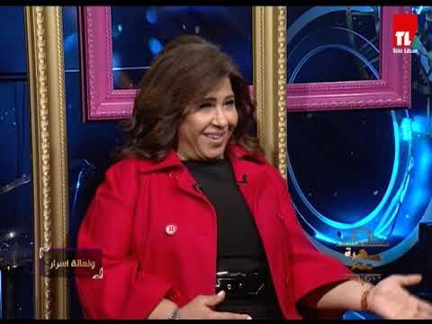 آخر توقعات ليلى عبد اللطيف  - 2020