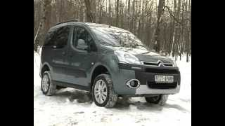 Тест-драйв Citroen Berlingo Trek