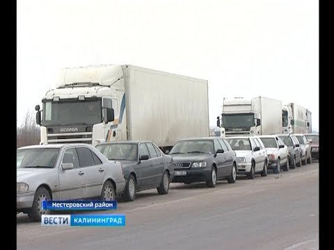 Водители фур застряли в очереди на границе Чернышевское-Кибартай