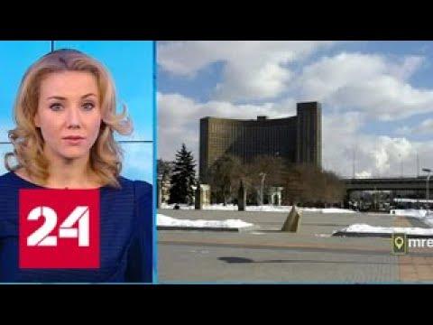 """""""Погода 24"""": в Центральную Россию ненадолго заглянут морозы - Россия 24"""