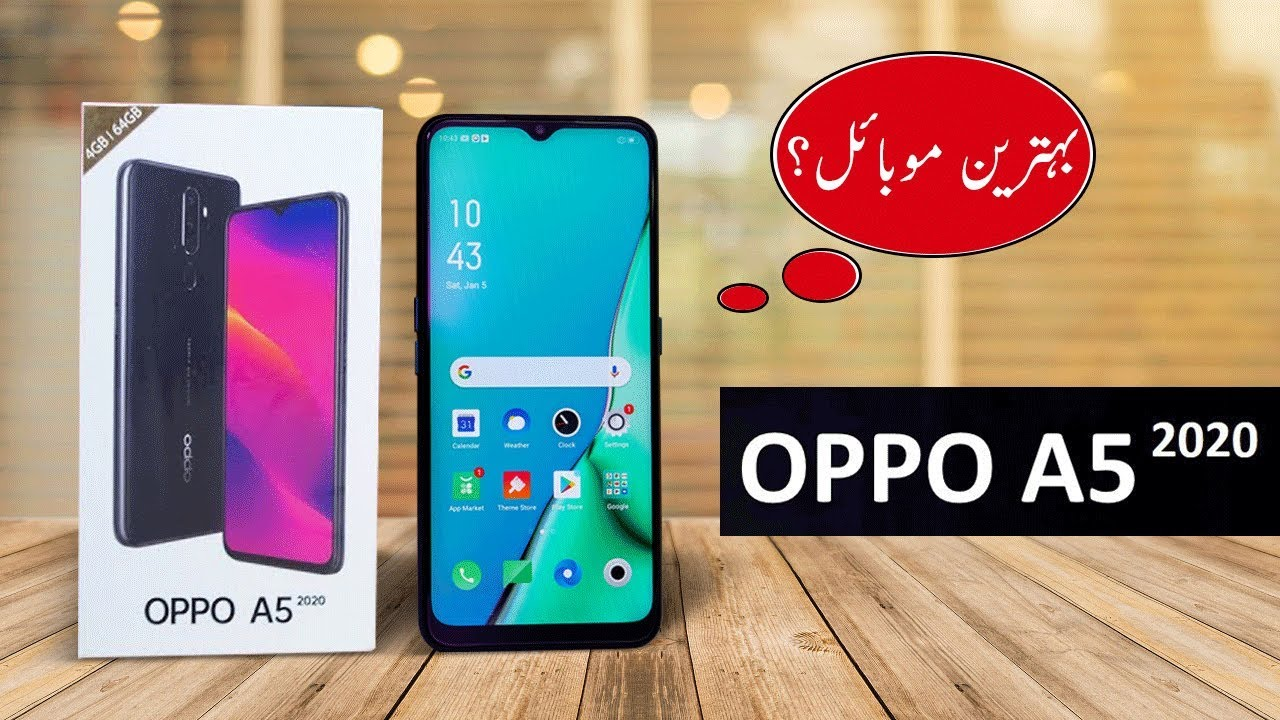 Oppo A5 2020 Price In Pakistan With Complete Review And Specifications