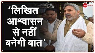 हमारी मांग, तीन Bill वापसी, MSP पर कानून: Rakesh Tikait | Farmers Protest | Vigyan Bhawan |Farm Bill