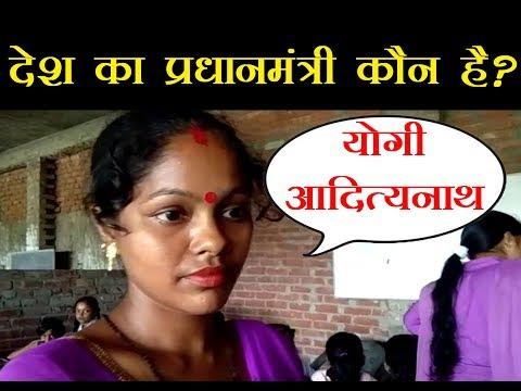 Pilibhit का यह School मोदी और योगी सरकार के सभी दावों को झूठा साबित कर रहा है
