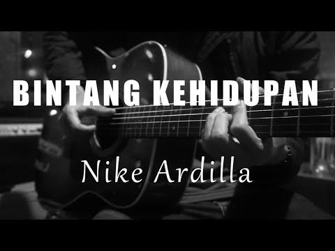 Bintang Kehidupan - Nike Ardilla ( Acoustic Karaoke )