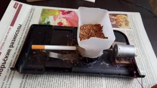 как сделать машинку для сигарет своими руками