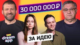 Дадут ли Самбурской 30 млн на сериал про кибербуллинг?   DreamApp