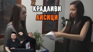17-ГОДИШНИ КРАДАТ ПАРИ (ft. Zakary)