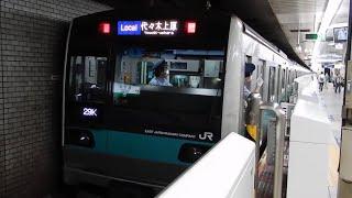 ~110【JR東日本】常磐線 E233系2000番台マト9編成 各駅停車代々木上原行き@北千住