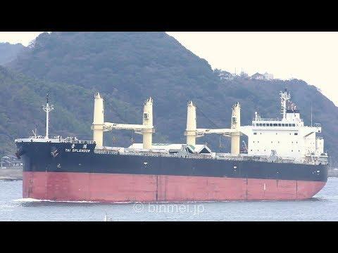 Costa Fortuna Costa Cruises Cruise Ship Arrived Nagasaki Doovi