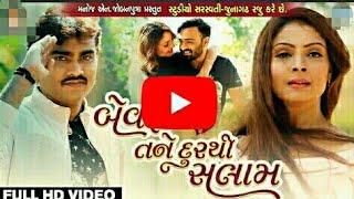 Bewafa Tane Dur Thi Salam Jignesh Kaviraj | New Gujarat whatsapp Status 2018