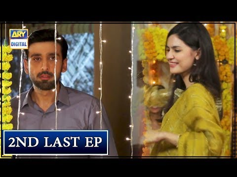Woh Mera Dil Tha Episode 23 - 5th October 2018 - ARY Digital Drama