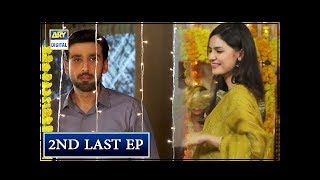 Woh Mera Dil Tha Episode 23 - 5th October 2018 - ARY Digital