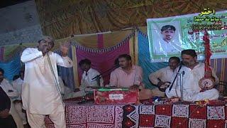 Khalid Hassain Bhatti And Sain Manjhi Faqeer | Kalam Yaar Tere Ishq Main Jafa Bhi Hai Wafa 2020