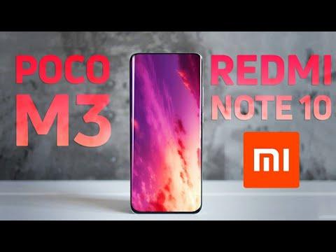 Xiaomi Redmi Note 10 - это POCO M3 🔥 ПРОВАЛ iPhone 12 Mini 😱 Galaxy Note 21 - НЕ БУДЕТ!