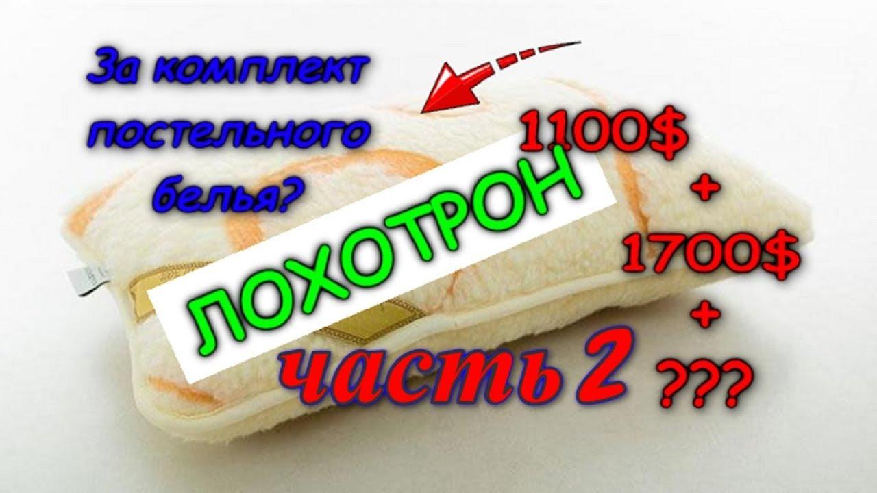 Как продать в 5 раз дороже или бизнес по-белорусски (ч.2)